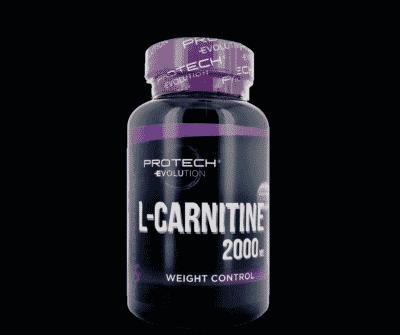 L-CARNITINE 2000 90 TABL. -1