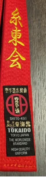 Broderie SHITOKAI-1